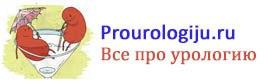 Prourologiju.ru