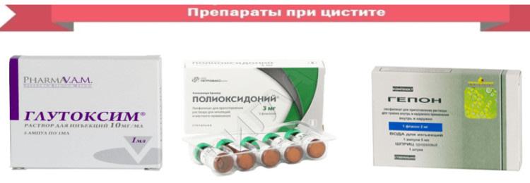 Иммунотропные средства