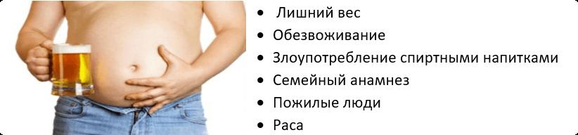факторы риска болезней почек